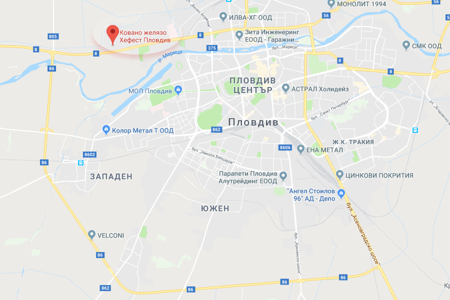 Карта адрес Хефест Пловдив